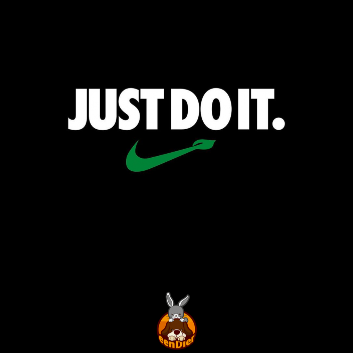 Just do it nike vegan